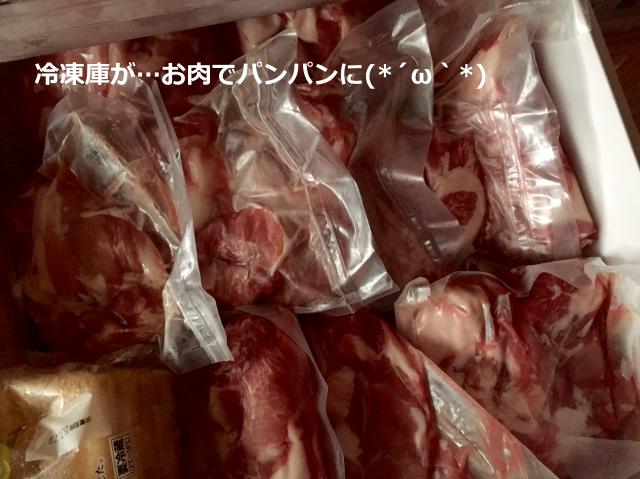 豚肉 まとめ買い