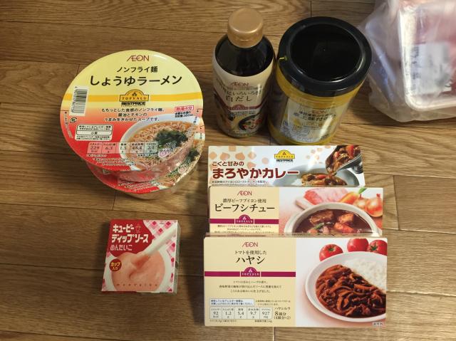 イオンネットスーパー お買い物品3