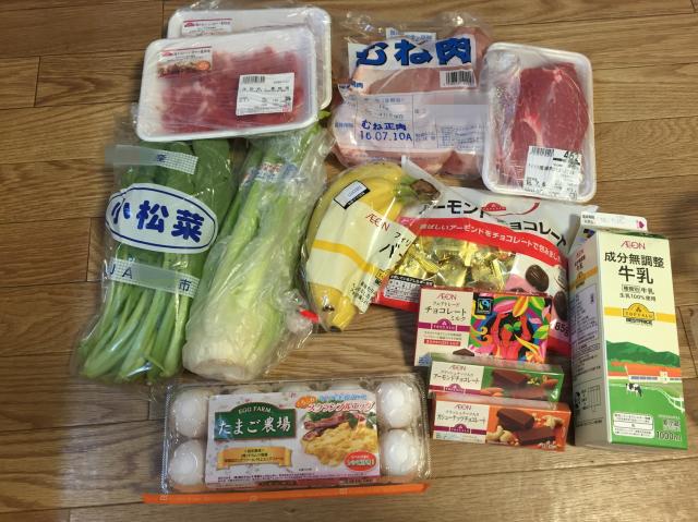 イオンネットスーパー お買い物品1