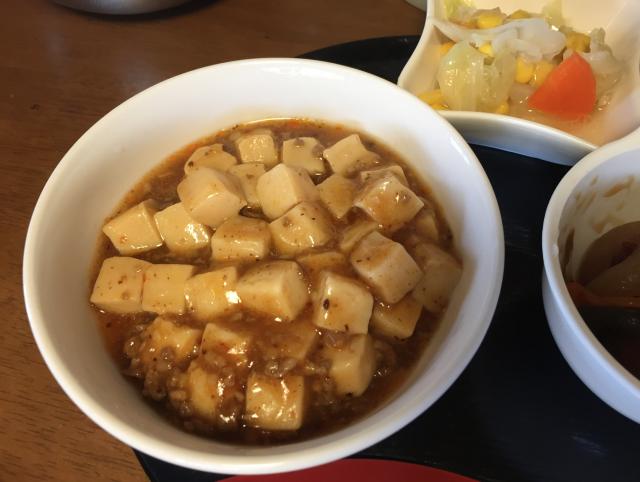 麻婆豆腐 わんまいる